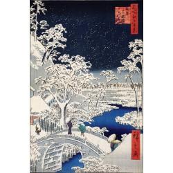 Meguro Köprüsü